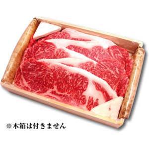 松阪牛サーロインステーキギフト(木箱なし) 180g×2枚 - 拡大画像