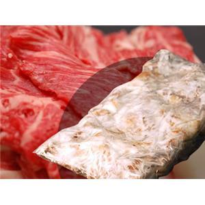 肉よし看板メニューセット(すじ肉+しもふりごま) 特大 - 拡大画像