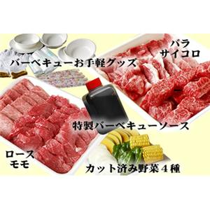 ばんざいシリーズ 松阪牛お手軽バーベキューセットSP A(8-10人前) - 拡大画像