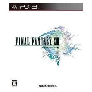 FINAL FANTASY XIII(ファイナルファンタジー13)FF13【初回特典コード付】 - 拡大画像