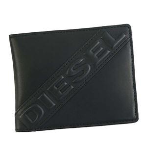 DIESEL(ディーゼル) 2つ折小銭付き財布 X05368 T8013 BLACK - 拡大画像
