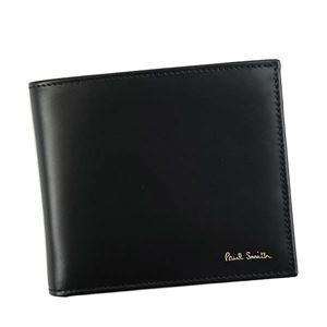 Paul smith(ポールスミス) 2つ折小銭付き財布 AUPC4833 79 BK - 拡大画像