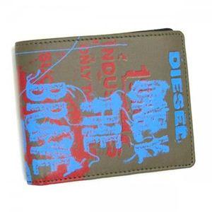 DIESEL(ディーゼル) 二つ折り財布(小銭入れ付) MONEY-MONEY XL58 H2975 ライトブラウン H10×W12.5×D1.5 - 拡大画像
