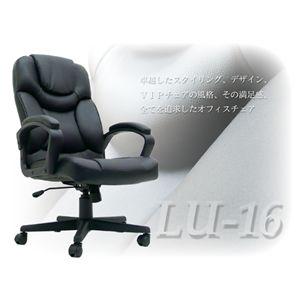 オフィスチェア LU16 - 拡大画像
