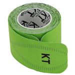 テーピング/キネシオロジーテープ 【グリーン】 幅50mm ロールタイプ 15枚入り 『KT TAPE PRO KTテーププロ』 〔スポーツ〕
