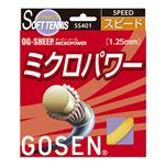 GOSEN(ゴーセン) オージー・シープ ミクロパワー イエロー SS401Y