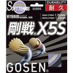 GOSEN(ゴーセン) ハイブリッド 剛戦X5S ブラック SS505BK