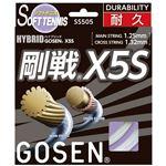 GOSEN(ゴーセン) ハイブリッド 剛戦X5S ナチュラル SS505NA