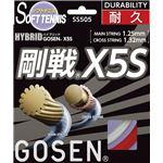 GOSEN(ゴーセン) ハイブリッド 剛戦X5S レッド SS505RE
