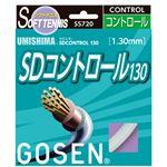 GOSEN(ゴーセン) ウミシマ SDコントロール130 SS720W