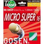 GOSEN(ゴーセン) オージー・シープ ミクロスーパー16(ホワイト20張入) TS400W20P
