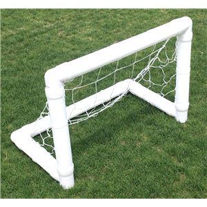 空気式 サッカーゴール 【練習用】 65cm×50cm 3kg 本体 ネット バッグ付 AirGoal Small 『エアゴール』 〔幼稚園 保育園〕 - 拡大画像