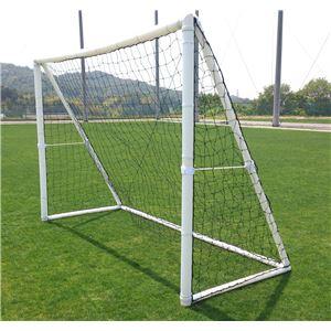 空気式 サッカーゴール 【フットサル用】 300cm×200cm 13.9kg 本体 ネット バッグ付 AirGoal Pro 『エアゴール』 〔学校 施設〕 - 拡大画像