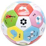 SFIDA(スフィーダ) SFIDA Play!Study! BSFPS カラフル サッカー3号球