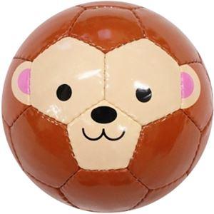 SFIDA(スフィーダ) SFIDA FOOTBALL ZOO BSFZOO05 サル ミニボール1号球