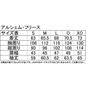 【訳あり・在庫処分】 バタフライ(Butterfly) 男女兼用フリース アルシェム・フリース 45080 ブラック M