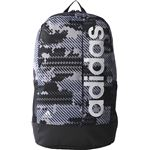 adidas(アディダス) リニアロゴバックパック ビスタグレー×ブラック×ホワイト NS DKZ24