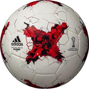 モルテン(Molten) サッカーボール4号球 クラサバ キッズ AF4200 - 拡大画像