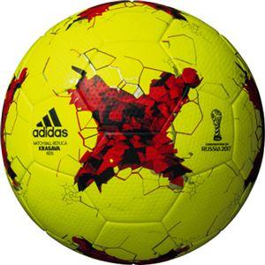 モルテン(Molten) サッカーボール4号球 クラサバ キッズ ソーラーイエロー AF4200Y - 拡大画像