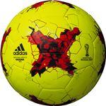 モルテン(Molten) サッカーボール4号球 クラサバ キッズ ソーラーイエロー AF4200Y