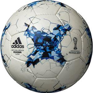 モルテン(Molten) サッカーボール4号球 クラサバ グライダー AF4204WB - 拡大画像