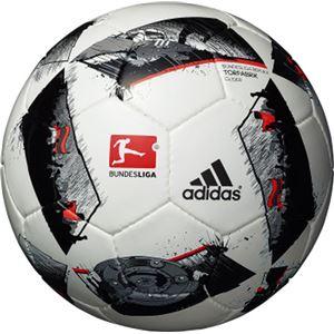 モルテン(Molten) サッカーボール4号球 ブンデスリーガ レプリカ AF4511DFL - 拡大画像
