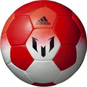 モルテン(Molten) サッカーボール4号球 メッシ ホワイト×レッド×ソーラーレッド AF4623ME - 拡大画像