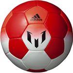 モルテン(Molten) サッカーボール4号球 メッシ ホワイト×レッド×ソーラーレッド AF4623ME