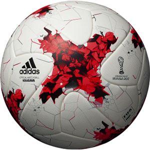 モルテン(Molten) サッカーボール5号球 クラサバ AF5200 - 拡大画像