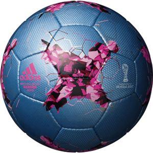 モルテン(Molten) サッカーボール5号球 クラサバ グライダー テックブルーメタリック AF5204BP - 拡大画像