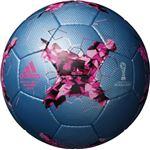 モルテン(Molten) サッカーボール5号球 クラサバ グライダー テックブルーメタリック AF5204BP
