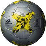モルテン(Molten) サッカーボール5号球 クラサバ グライダー シルバーメタリック AF5204SLY