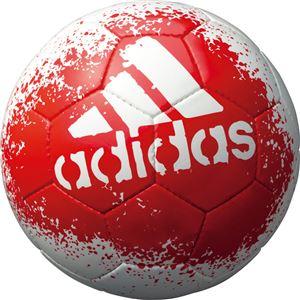 モルテン(Molten) サッカーボール5号球 エックス グライダー ホワイト×レッド AF5621WR - 拡大画像