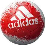 モルテン(Molten) サッカーボール5号球 エックス グライダー ホワイト×レッド AF5621WR