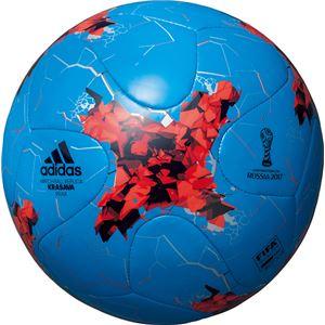 モルテン(Molten) ビーチサッカーボール5号球 クラサバ プライヤ AFB5200 - 拡大画像