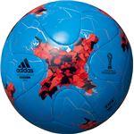 モルテン(Molten) ビーチサッカーボール5号球 クラサバ プライヤ AFB5200