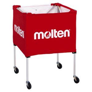 モルテン(Molten) 折りたたみ式ボールカゴ(屋外用) 赤 BK20HOTR
