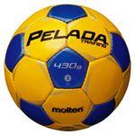 モルテン(Molten) サッカーボール3号球 ペレーダトレーニング イエロー×ブルー F3P9200
