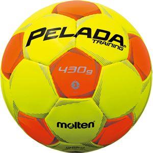 モルテン(Molten) サッカーボール3号球 ペレーダトレーニング 蛍光イエロー×蛍光オレンジ F3P9200LO - 拡大画像