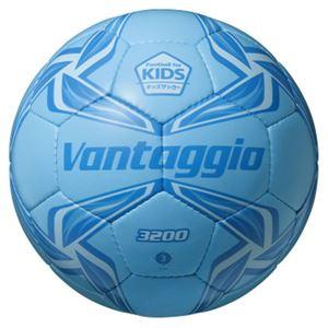 モルテン(Molten) 軽量サッカーボール3号球 ヴァンタッジオ3200軽量 サックス×サックス F3V3200LC - 拡大画像