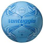 モルテン(Molten) 軽量サッカーボール3号球 ヴァンタッジオ3200軽量 サックス×サックス F3V3200LC