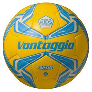 モルテン(Molten) 軽量サッカーボール3号球 ヴァンタッジオ3200軽量 イエロー×サックス F3V3200LY - 拡大画像