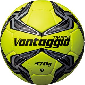 モルテン(Molten) サッカーボール3号球 ヴァンタッジオジュニア370 蛍光イエロー×ブラック F3V9000LK - 拡大画像