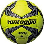 モルテン(Molten) サッカーボール3号球 ヴァンタッジオジュニア370 蛍光イエロー×ブラック F3V9000LK