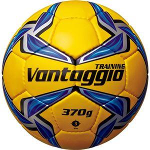 モルテン(Molten) サッカーボール3号球 ヴァンタッジオジュニア370 イエロー×ブルー F3V9000YB - 拡大画像