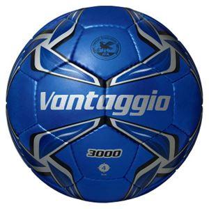 モルテン(Molten) サッカーボール4号球 ヴァンタッジオ3000 メタリックブルー×ブルー F4V3000BB - 拡大画像