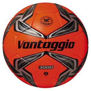 モルテン(Molten) サッカーボール4号球 ヴァンタッジオ3000 蛍光オレンジ×ブラック F4V3000OK - 拡大画像
