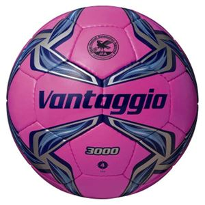 モルテン(Molten) サッカーボール4号球 ヴァンタッジオ3000 ピンク×ネイビー F4V3000PN - 拡大画像