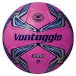 モルテン(Molten) サッカーボール4号球 ヴァンタッジオ3000 ピンク×ネイビー F4V3000PN