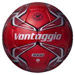 モルテン(Molten) サッカーボール4号球 ヴァンタッジオ3000 メタリックレッド×レッド F4V3000RR
